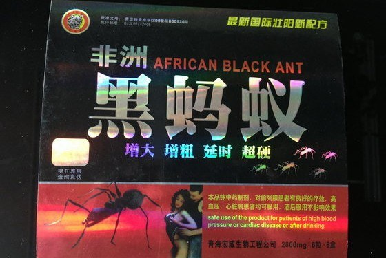 African Black Ant Pills