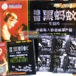 German Black Ant Male Enhancement Pills