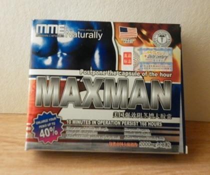 Maxman 40% Penis Enlargement Capsules Reviews