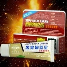Stiff Delay Cream