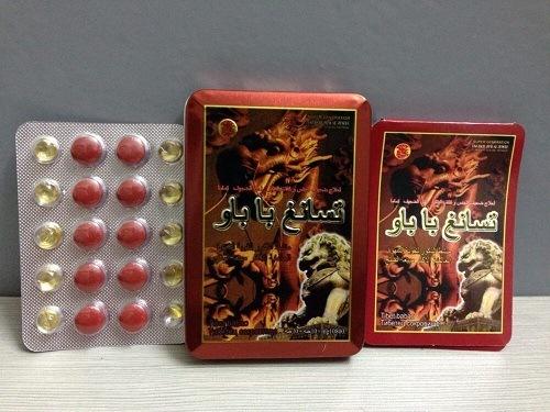 Tibet Babao Pills