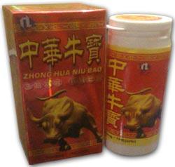 Zhong Hua Niu Bao