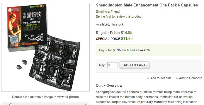 Shengjingpian Male Enhancement Pills Reviews