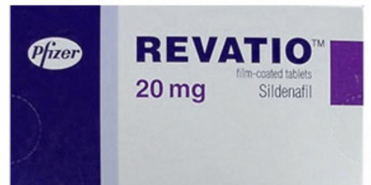 Revatio 20 Mg Buying Guide